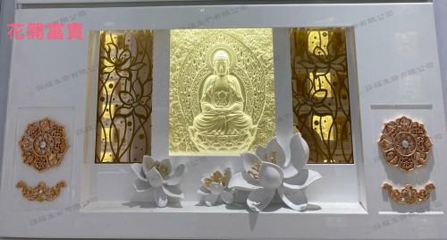 唐城盛景二期17號禮堂花開見佛理財計劃